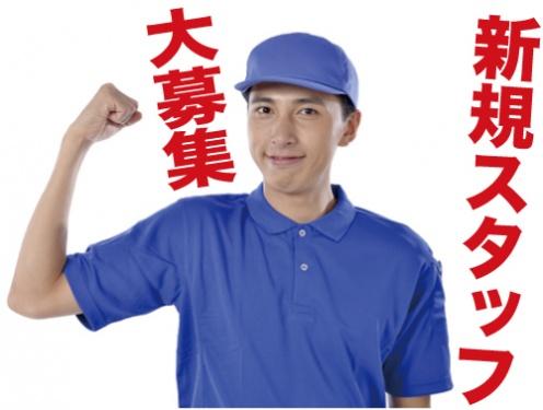 株式会社パーソナック大阪支店の求人情報を見る