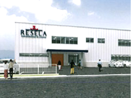 株式会社リセラ 福島・川内村新工場の求人情報を見る