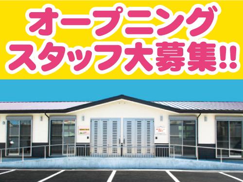 一般社団法人 櫻会 希望の里 鶴ヶ島の求人情報を見る