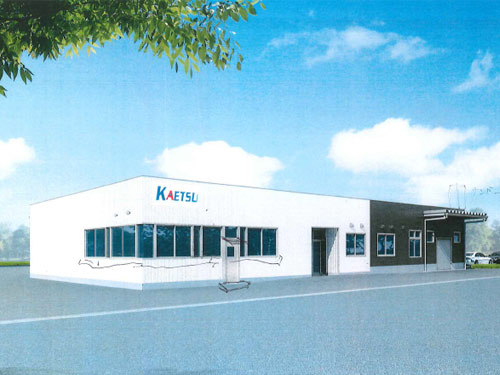 下越仙台陸送株式会社 広野町新設工場の求人情報を見る
