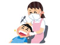 新大宮歯科医院の求人情報を見る
