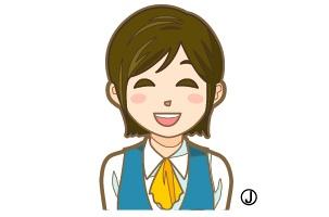 株式会社医業総合企画 静岡支社の求人情報を見る