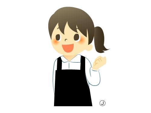 駅前洋食 桜花軒の求人情報を見る