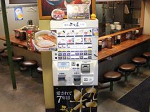 麺処 井の庄 立川店の求人情報を見る