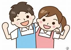 和食Dininng がんこ亭の求人情報を見る