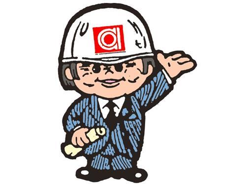 アルコ工業株式会社 福井営業所の求人情報を見る
