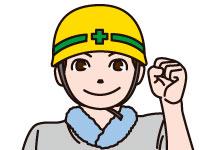 株式会社 林間 福島募集センターの求人情報を見る