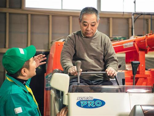 特選中古農機市場農キング 関東支店の求人情報を見る