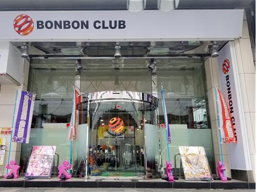 ボンボンクラブ大通店の求人情報を見る