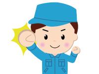 株式会社 東日本エンジニアリングの求人情報を見る