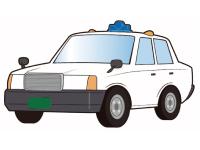 元町タクシー株式会社の求人情報を見る