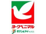 事業所ロゴ・ヨークベニマル佐野伊勢山町店の求人情報