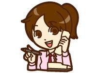 ナビ学習システム株式会社 中部日本支店の求人情報を見る