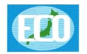 事業所ロゴ・ エコスター有限会社の求人情報
