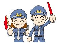神田警備保障の求人情報を見る