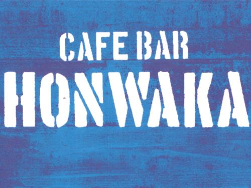 CAFE BAR HONWAKAの求人情報を見る