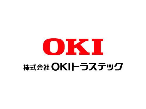 株式会社OKIトラステックの求人情報を見る