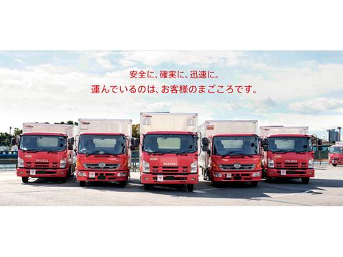 日本郵便輸送 株式会社 長野営業所の求人情報を見る