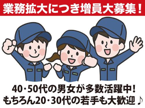 株式会社大崎 京都営業所の求人情報を見る