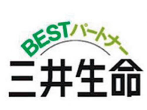 三井生命保険株式会社 松本営業部の求人情報を見る