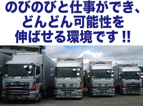 株式会社シンワ・コーポレーション 滋賀営業所の求人情報を見る