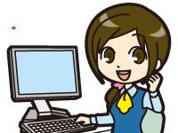 株式会社ピースジャパン 八王子営業所の求人情報を見る