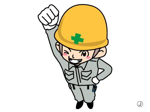 株式会社ジャパン・クオリティ・サービスの求人情報を見る
