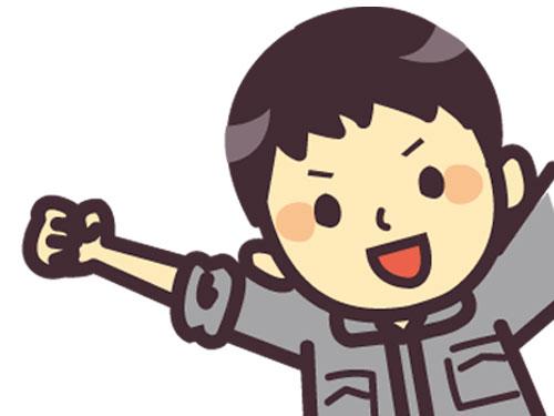日豊興産(株) 千葉事業所の求人情報を見る