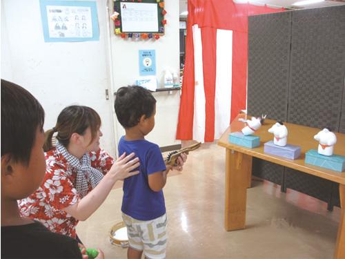 社会福祉法人 むつみ福祉会 寿湘ヶ丘児童デイ 開設準備室の求人情報を見る