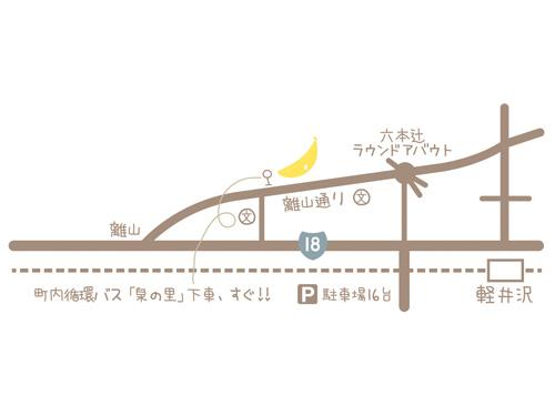 軽井沢 シュガースポットコーヒーの求人情報を見る