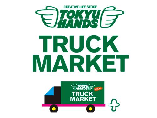 合資会社トランスポート仙台の求人情報を見る