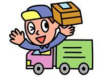 合同会社KHグループ(運送部門KHカーゴ)の求人情報を見る