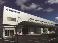 株式会社東北フカガワ仙台営業所の求人情報を見る
