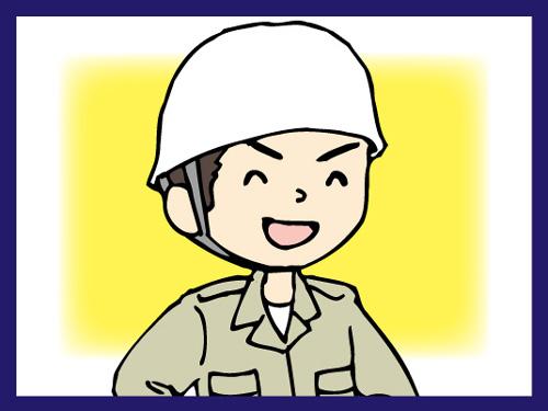 新潟みらい建設株式会社の求人情報を見る
