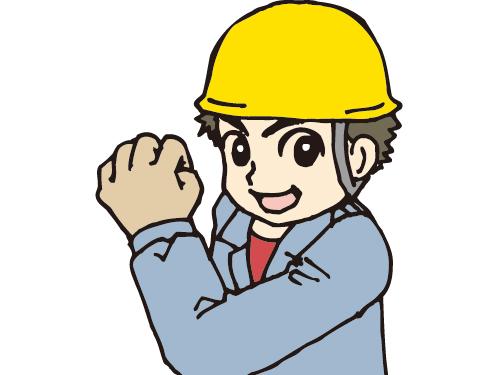 株式会社片岡興業の求人情報を見る