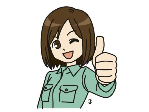 ヤギシタ電気株式会社の求人情報を見る