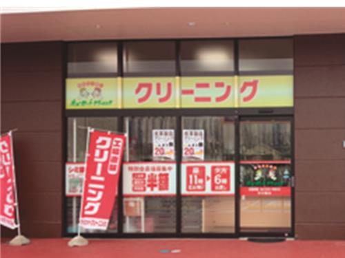 キューピットクリーニング ヤマザワ南陽店の求人情報を見る