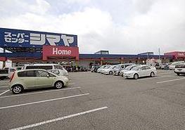 スーパーセンターシマヤ砺波店の求人情報を見る