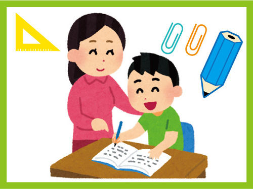 家庭教師のコーソーの求人情報を見る