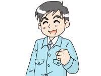 秋田基準寝具(株)山形営業所の求人情報を見る