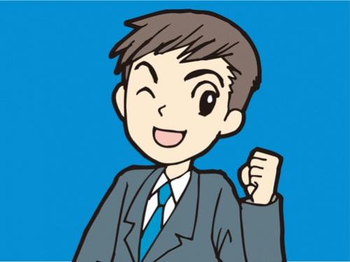 高橋硝子株式会社の求人情報を見る
