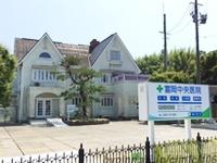 医療法人 富岡中央医院の求人情報を見る
