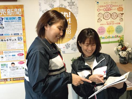 読売センター中条 小川新聞店の求人情報を見る