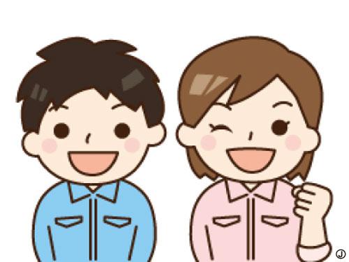 ジャパンエアマット株式会社 大阪支店の求人情報を見る