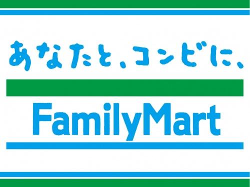 ファミリーマート(有限会社サンマウス)の求人情報を見る