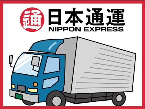 日本通運株式会社 中条営業所の求人情報を見る