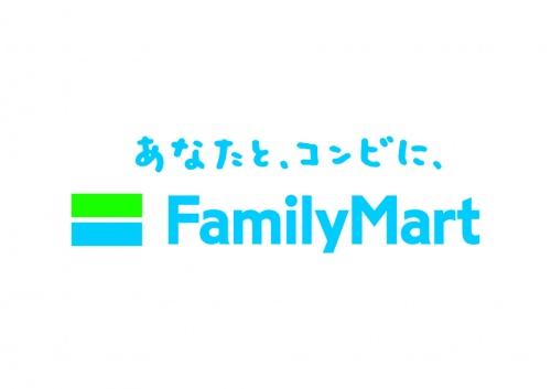 ファミリーマート FC 静岡長田店の求人情報を見る