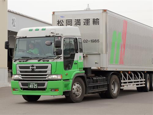松岡満運輸株式会社 富山営業所の求人情報を見る