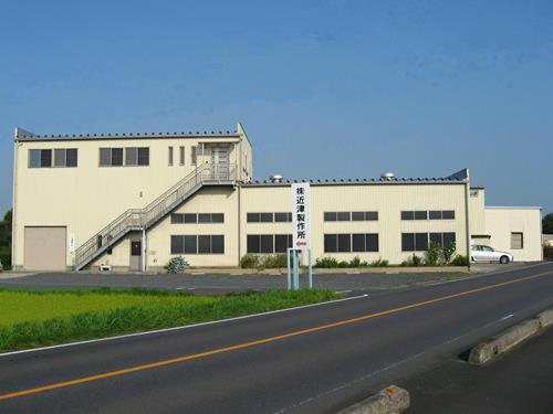 株式会社 近津製作所の求人情報を見る