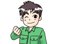 株式会社オーケーエス 藤沢オフィスの求人情報を見る
